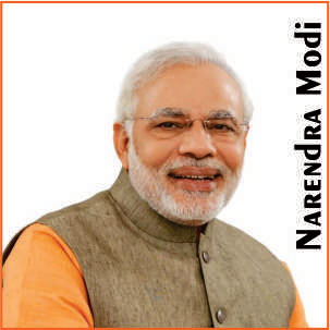 narendra modi in hindi