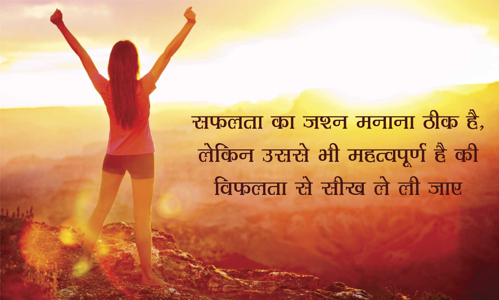 bill gates success quotes in hindi